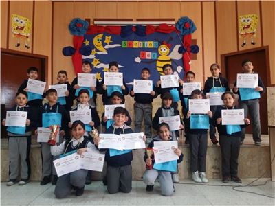 Grade 3 Students at Zakho International School Participate in Spelling Bee