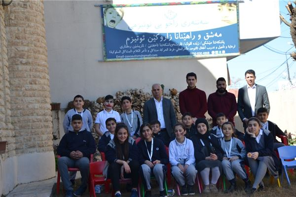 ZAKHO STUDENTS VISIT CENTER FOR CHILDREN WITH AUTISM