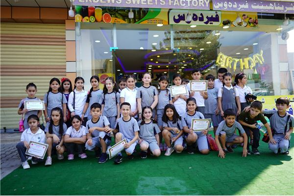 ZAKHO IS GR.3 STUDENTS ENJOY A TRIP TO SWEET FACTORY